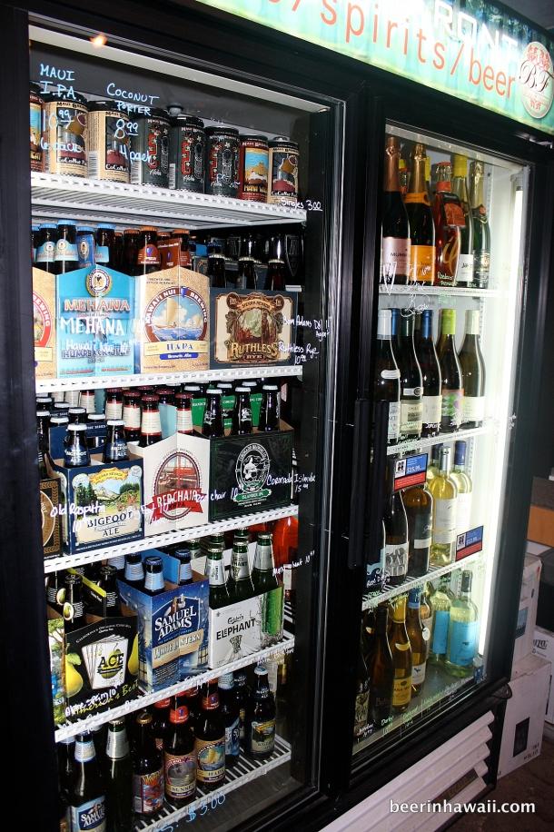 Bonzer Front Beer Cooler