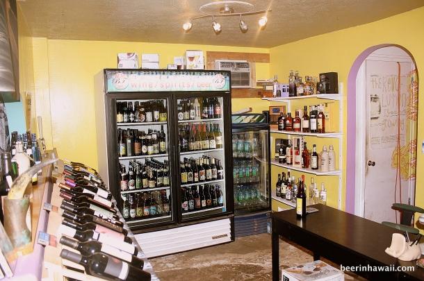 Bonzer Front Beer Wine Spirits