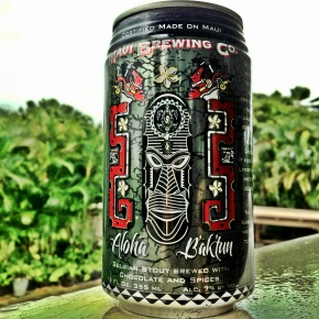 Try This Beer: Maui Brewing B'ak'tun Stout