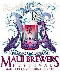 2013 Maui Brewers Festival VIP Rare Beer List