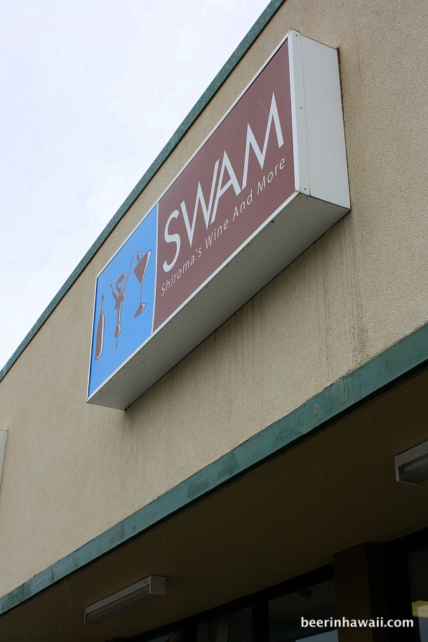 Swam Wine Hawaii