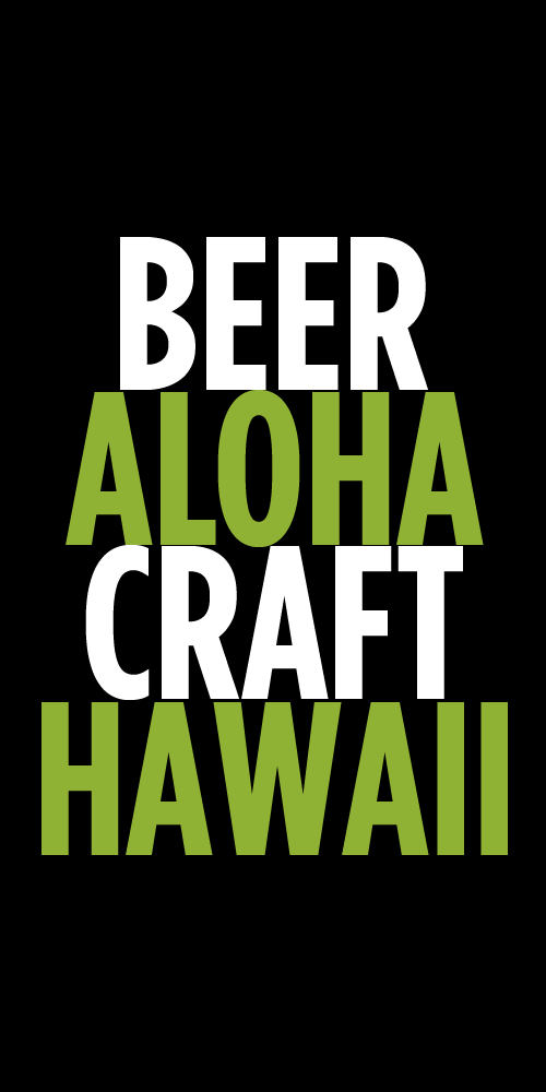 Drink Craft Beer Hawaii