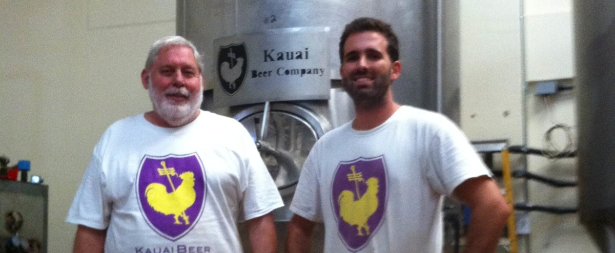 Coming Soon - Kauai Beer Company