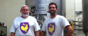 Coming Soon – Kauai Beer Company