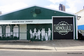Honolulu Beerworks Coming to Kakaako