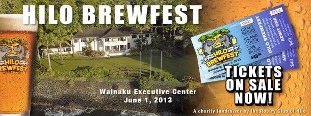 2013 Hilo Brewfest Tickets