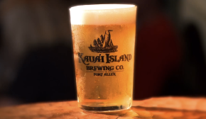 Kauai Island Brewery & Grill My KauaiVideo