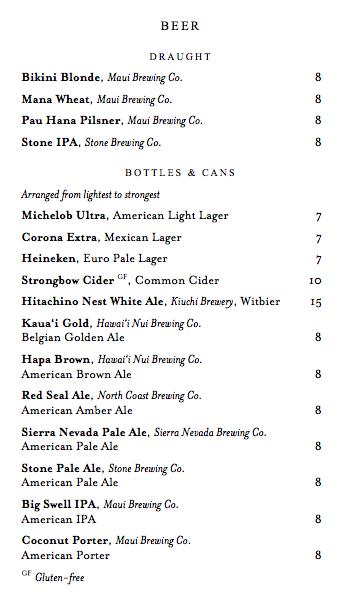 Lehua Lounge Beer Menu Maui Andaz Stone IPA and Pale Ale