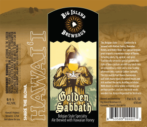 Tiny Bubbles: Hawaii Beer Reads for4/12/14