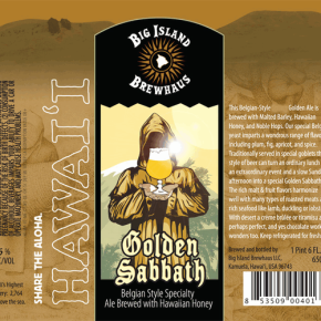 Tiny Bubbles: Hawaii Beer Reads for 4/12/14