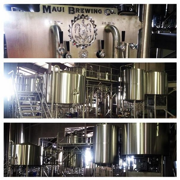 Maui Brewing Company New Kihei Brewery