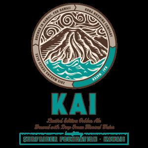 Kona Brewing Company Makana Series Kai Logo