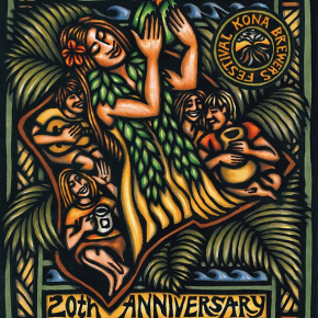 Brewery List for the 2015 Kona Brewers Festival