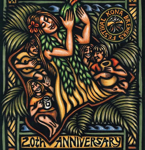 Kona Brewers Festival 2015