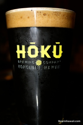 Hoku Brewing Whale Spout Stout