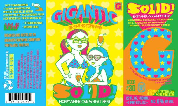 Gigantic-SOLID-Hoppy-American-Wheat-Beer-Label