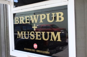 Home of The Brave Brewing Company isBrewing!