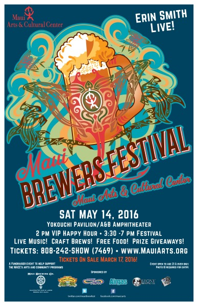 2016 Maui Brewers Festival Flyer