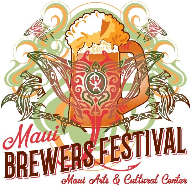 2016 Maui Brewers Festival Logo