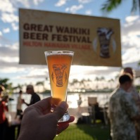 Great Waikiki Beer Festival 2016 (20 of 62)