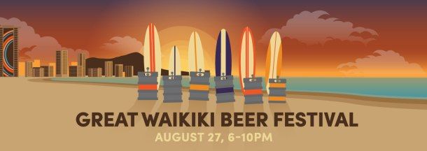 great waikiki beer festival 2016